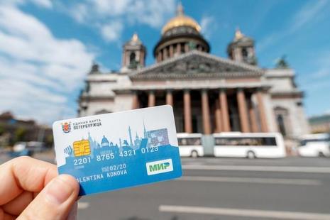 банк открытие оставить заявку на потребительский кредит