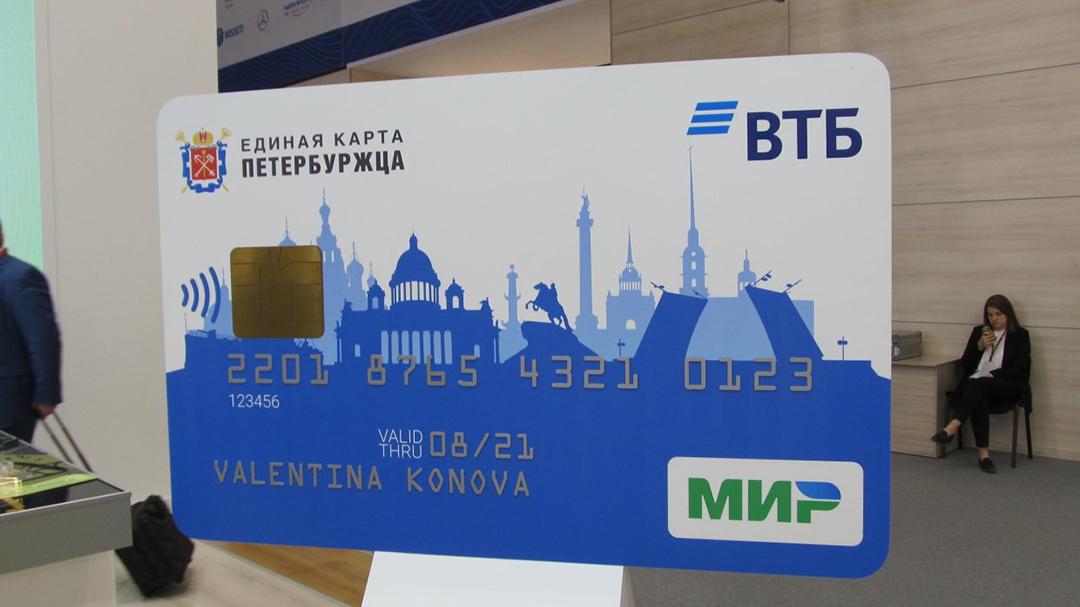 неуплата потребительского кредита